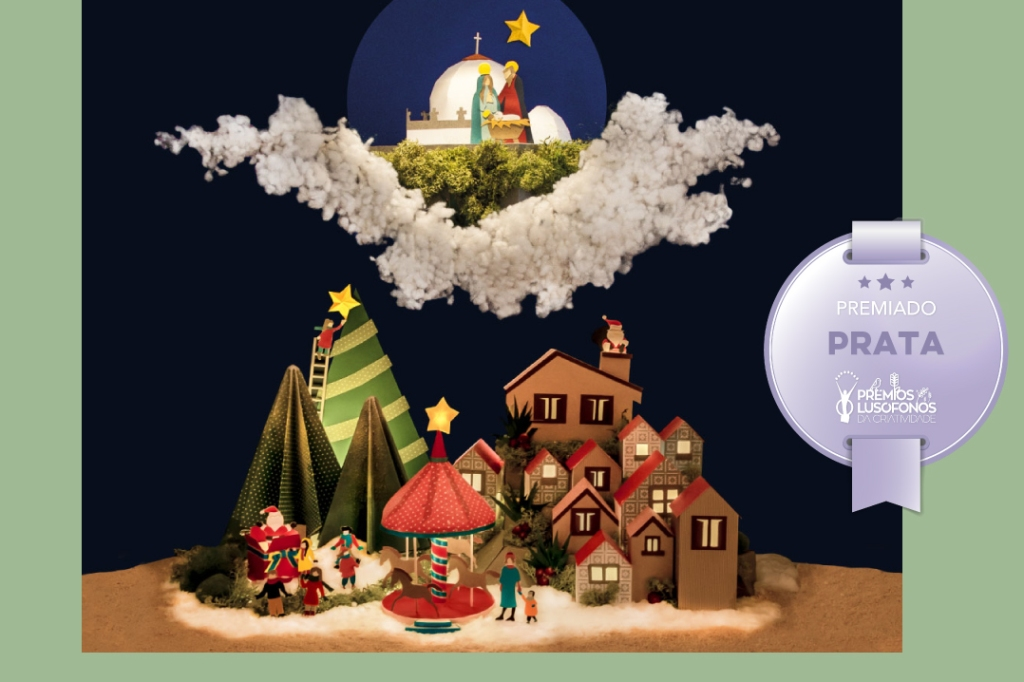 Cartaz de Natal de Vila do Conde galardoado nos Prémios Lusófonos